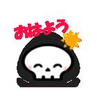死神ちゃん(日常会話)(個別スタンプ:05)