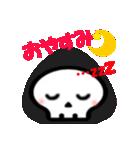 死神ちゃん(日常会話)(個別スタンプ:06)