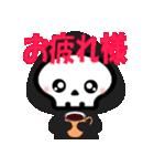 死神ちゃん(日常会話)(個別スタンプ:07)
