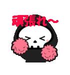 死神ちゃん(日常会話)(個別スタンプ:09)