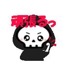 死神ちゃん(日常会話)(個別スタンプ:10)