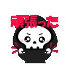 死神ちゃん(日常会話)(個別スタンプ:11)