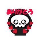 死神ちゃん(日常会話)(個別スタンプ:12)