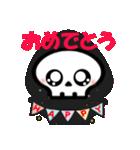 死神ちゃん(日常会話)(個別スタンプ:13)