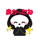 死神ちゃん(日常会話)(個別スタンプ:14)