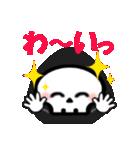 死神ちゃん(日常会話)(個別スタンプ:15)