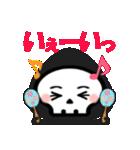 死神ちゃん(日常会話)(個別スタンプ:16)