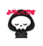 死神ちゃん(日常会話)(個別スタンプ:19)