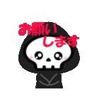 死神ちゃん(日常会話)(個別スタンプ:20)