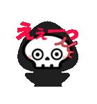 死神ちゃん(日常会話)(個別スタンプ:23)