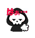 死神ちゃん(日常会話)