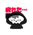 死神ちゃん(日常会話)(個別スタンプ:28)