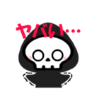 死神ちゃん(日常会話)(個別スタンプ:29)
