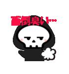 死神ちゃん(日常会話)(個別スタンプ:33)