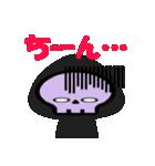 死神ちゃん(日常会話)(個別スタンプ:35)