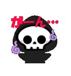 死神ちゃん(日常会話)(個別スタンプ:36)