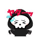 死神ちゃん(日常会話)(個別スタンプ:37)