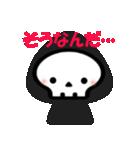 死神ちゃん(日常会話)(個別スタンプ:40)