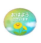 水彩えほん【春編】<3月4月5月>(個別スタンプ:01)