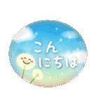 水彩えほん【春編】<3月4月5月>(個別スタンプ:02)