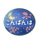 水彩えほん【春編】<3月4月5月>(個別スタンプ:3)