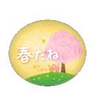 水彩えほん【春編】<3月4月5月>(個別スタンプ:04)