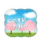 水彩えほん【春編】<3月4月5月>(個別スタンプ:5)