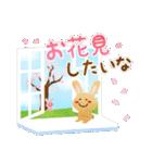 水彩えほん【春編】<3月4月5月>(個別スタンプ:6)