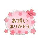 水彩えほん【春編】<3月4月5月>(個別スタンプ:07)