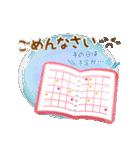 水彩えほん【春編】<3月4月5月>(個別スタンプ:08)