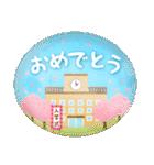水彩えほん【春編】<3月4月5月>(個別スタンプ:9)