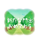 水彩えほん【春編】<3月4月5月>(個別スタンプ:11)
