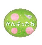 水彩えほん【春編】<3月4月5月>(個別スタンプ:12)