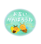 水彩えほん【春編】<3月4月5月>(個別スタンプ:13)