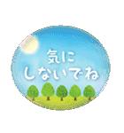 水彩えほん【春編】<3月4月5月>(個別スタンプ:14)