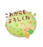水彩えほん【春編】<3月4月5月>(個別スタンプ:16)