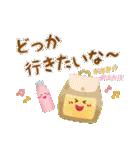 水彩えほん【春編】<3月4月5月>(個別スタンプ:17)