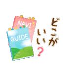 水彩えほん【春編】<3月4月5月>(個別スタンプ:18)