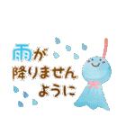 水彩えほん【春編】<3月4月5月>(個別スタンプ:19)
