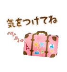 水彩えほん【春編】<3月4月5月>(個別スタンプ:20)