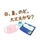 水彩えほん【春編】<3月4月5月>(個別スタンプ:23)