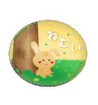 水彩えほん【春編】<3月4月5月>(個別スタンプ:24)