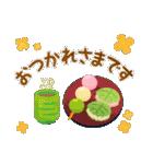水彩えほん【春編】<3月4月5月>(個別スタンプ:25)