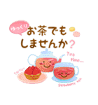 水彩えほん【春編】<3月4月5月>(個別スタンプ:26)