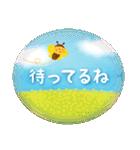 水彩えほん【春編】<3月4月5月>(個別スタンプ:27)