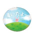水彩えほん【春編】<3月4月5月>(個別スタンプ:28)