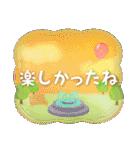 水彩えほん【春編】<3月4月5月>(個別スタンプ:29)