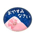 水彩えほん【春編】<3月4月5月>(個別スタンプ:32)