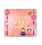 水彩えほん【春編】<3月4月5月>(個別スタンプ:34)