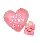 水彩えほん【春編】<3月4月5月>(個別スタンプ:35)